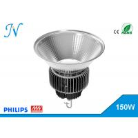 Buy cheap Aluminum Round 150W Led High Bay Lights IP55 With MEANWELL Driver product