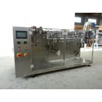 Buy cheap Fast food pouch packing machine Premade Pouch Packaging Machine 380 Voltage For Nuts product