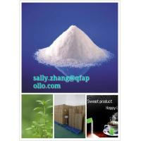 Buy cheap TOP-Q Stevia sugar RA99% 98%97%90% TSG from wholesalers