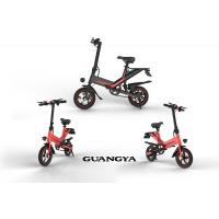 """Buy cheap 14"""" Wheel Folding Electric Assist Bike 25KM/H Speed Lithium Battery Power Supply product"""