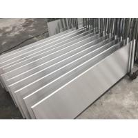 Buy cheap Carving Processing High Strength Magnesium Excellent Damping For Electrical product