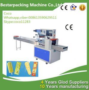 Buy cheap Ice cream packaging machine/ice cream packing machine/ice cream wrapping machine/ice cream sealing machine product
