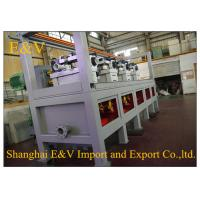 Buy cheap 20mm - 8mm Copper Rod Cold Two Roll Mill Machine With Lubrication System from wholesalers