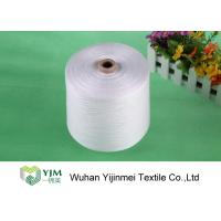 Buy cheap Smooth / Evenness 100 Polyester Yarn from wholesalers