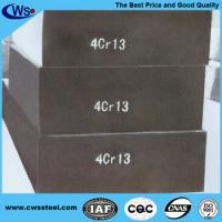 Buy cheap DIN 1.2083 Plastic Mould Steel Plate product