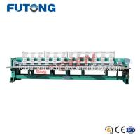 Buy cheap 12 Heads Computerized Embroidery Machine Automatic Flat Embroidery Machine product
