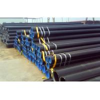 Buy cheap API 5L X42 L245 API 5L Pipe /API Steel Pipe Round For Oil Pipeline product