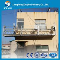 China 2015 hot sale galvanized working platform for building working ,suspended cradle on sale