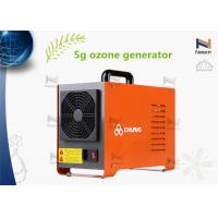 Buy cheap Aquaculture System Portable Ozone Generator 110V 220V 5000 mg/h Water Treatment product