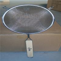 China Deep stainless steel sink strainer/mesh basket on sale