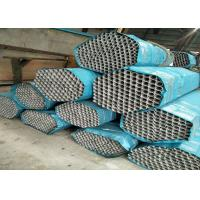 Buy cheap Seamless Or Welding  C22 Hastelloy Pipe Cold Drawing For Chemistry Use B622 product