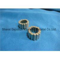 Buy cheap NdFeB Sintered Neodymium Toy Magnets Use in Magnetic Building Block product