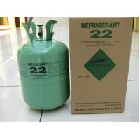 Buy cheap buy refrigerant gas r22 replacement product