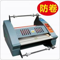Buy cheap No Curling Book Lamination Machine For PVC Card product