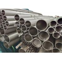 Buy cheap 310s X8CrNi25-21 Stainless Steel Seamless Tube SCH40 SCH140 ASTM 249 UT ET from wholesalers