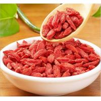 Buy cheap Full Nutritions No Sugar Added Dried Fruit Dried Wolfberries Vitamins Contained product