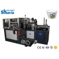 Buy cheap 3.4 Ton Automatic Paper Bowl Making Machine , 80 Bowls Per Minute from wholesalers