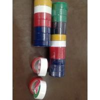 Buy cheap Wonder Brand UL & CSA Approved High Adhesion Flame Retardant Tape For Wire Joint product