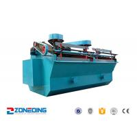 Buy cheap Wear Resistance Froth Flotation Machine / Flotation Cells Mineral Processing product