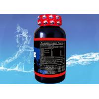 Buy cheap Micronized Creatine Muscle Growth Supplements Improve Muscle Performance product