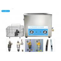 Buy cheap Analog Control Ultrasonic Parts Cleaner , 22L Ultrasonic Fuel Injector Cleaning from wholesalers