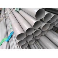 Buy cheap ASTM Standard C276 Hastelloy Pipe For Petrifaction Field Corrosion Resistance product