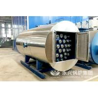 Buy cheap Electric Heater Oil Fired Steam Boiler Stainless Steel  Industrial Food Boiler product