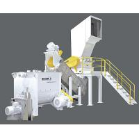 Buy cheap PP,PE Film recycling washing line product