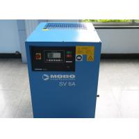 Buy cheap 10HP Variable Frequency Drive Compressor , Portable Rotary Screw Air Compressor Low Noise product