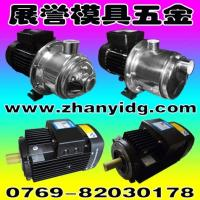 Buy cheap water pump for wire EDM machines product