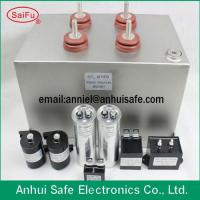 Buy cheap power capacitor 500uf400vac100uf 3000vdc1500uf 1200vdc 1000uf 1000vdc 1000uf 3000vdc oil capacitor product