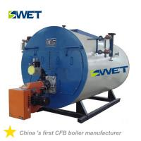 Buy cheap Energy conservation boiler machine diesel industrial steam boiler from wholesalers