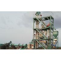 Buy cheap Poultry & Livestock Feed Pellet Plant - Designed for Farm Use product