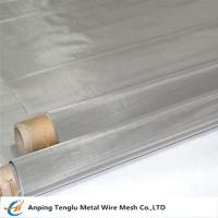 Buy cheap UNS S32304 Duplex Stainless Steel Wire Mesh |2-200mesh product