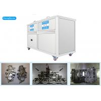 Buy cheap Digital Control Ultrasonic Parts Cleaner With 3KW Heater 1500W Ultrasonic Power from wholesalers