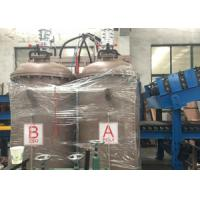 Buy cheap High Pressure Polyurethane Foam Machine Automatic Continuous With Frequency Conversion product