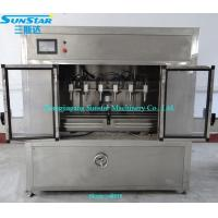 China Automatic linear type oil butter filling machine for olive cooking sunflower oil in bottle on sale