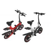 Buy cheap Intelligent Folding Electric Bicycle Max Speed 25KM / H Environment - Friendly product