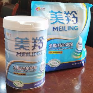 Buy cheap Adults 400g Pure Full Cream Goat Milk Powder Sugar Free product