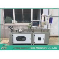 Buy cheap Small Laboratory 3d Printer Filament Extruder Machine For PLA ABS Material product