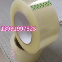 Buy cheap China manufacturer Custom Transparent Bopp packing tape for carton/box packaging product