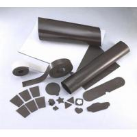 China Magnetic Tape on sale