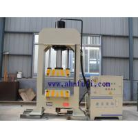 China H frame hydraulic press for wheel barrow tray,metal container on sale