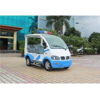Buy cheap CE certificate Electric golf car /patrol car 4 seats with toplight fiber glass seats  for resort blue/white color from wholesalers