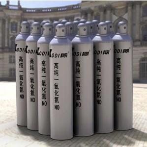 Buy cheap Oxyde nitrique de haute qualité de vente AUCUN product