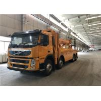 Buy cheap 8X4 Chassis 2 Passengers Road Wrecker Truck Diesel Fuel Traction Weight 100 Ton product