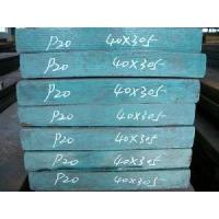 Buy cheap P2o/ 3cr2mo/ 1.2311 Plastic Mould Steel product