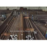 Buy cheap AISI 8620 Dia 20mm Stainless Steel Profiles Hot Rolled Black Finish from wholesalers