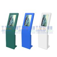 Buy cheap Multi Color Interactive Dual Touch Screen Information Kiosk Outstanding Self Service Terminal from wholesalers