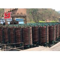 Buy cheap Simple Install Spiral Screw Chute ,Spiral Chute Separator For Gold Separation product